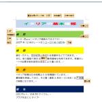 2013_11_15_18_20_55_W_109_編集編_.docx_互換モード_Word