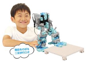 robottaiken